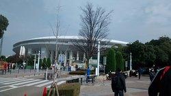 Nagai Park