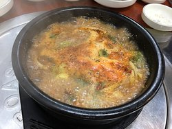 Unbong Mountain Jang Lamb Speciality