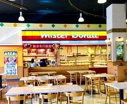 Mister Donut Fuji Grand Yamaguchi