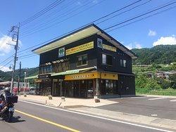 Tsumagoi Village Tourist Information Center