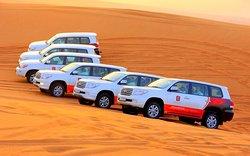 Desert Gate Tourism L.L.C.