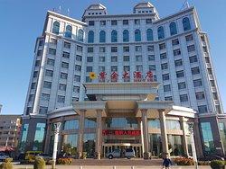Zijin Grand Hotel
