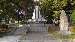 Monument for the Participation of Canada in the Korean War