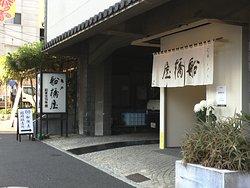 Funabashiya Kameidotenjinmae