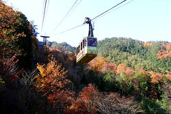 Shosen Gorge Ropeway