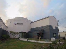 Kida Kinjiro Museum of Art