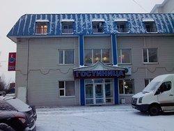 Prokopievskaya Hotel