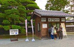 Mori Museum