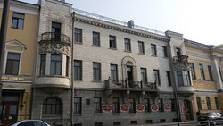Palace of Grand Duke Mikhail Aleksandrovich