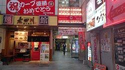 Okonomi-Mura Ikki