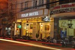 郁金香酒店