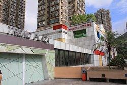 Tuen Mun Trend Plaza