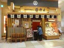 Aeon Mall Miyazaki