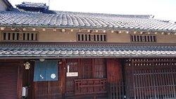 Hamoto Family Residence