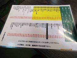 松阪牛のホルモンを初めて食べましたが 美味しさに驚きです