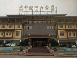 Yuan Hua International Grand Hotel