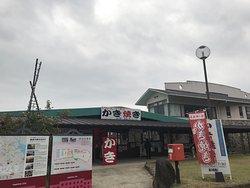 Kashima Michi-no-Eki