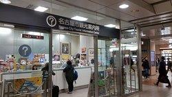 Nagoya City Tourist Information Center