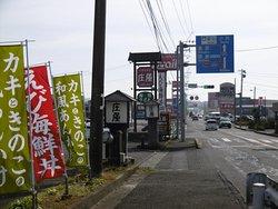 Shoya Moriyama