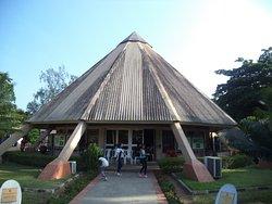 Lekki Conservation Centre