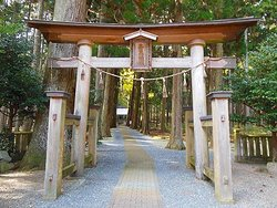 Aotama Shrine