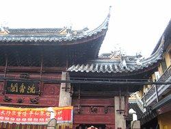 Chenxiang Temple