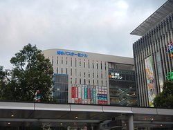 Hakata Bus Terminal