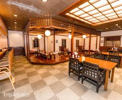 Noboribetsu Grand Hotel