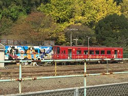 Kumagawa Rail Road