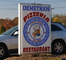 Demetrios Restaurant