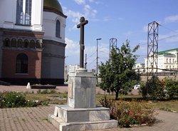 Памятный крест на месте расстрела Царской семьи