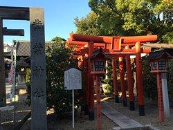 Nariha Shrine