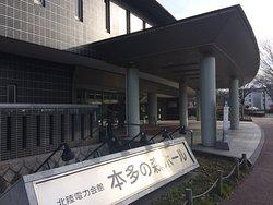 Hondanomori Hall