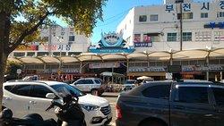Bujeon Market