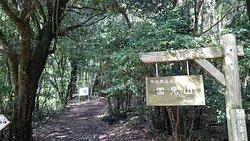 Kunimi-dake