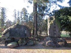 Minowa Castle Ruins