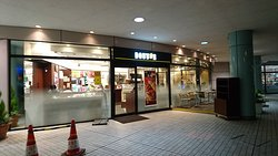 Doutor Coffee Shop Shinurayasumonaten