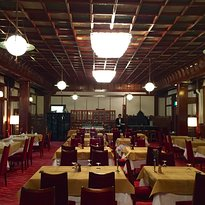 ‪Main Dining Room‬