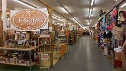 Yuma Indoor Marketplace
