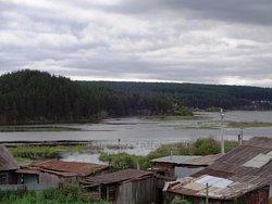 Neyvinskiy Pond