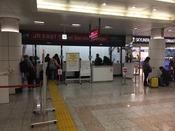 JR East Travel Service Center - Narita Airport Terminal 2, 3