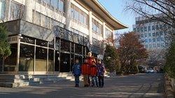 Kukkiwon World Taekwondo Headquarters
