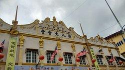 Bentong Walk