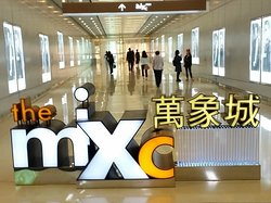The mixc Mall