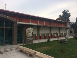‪Archaeological Museum of Veroia‬