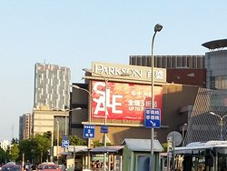 Parkson Shopping Center (Xinzhuang)