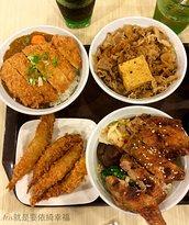 鮮五丼 西門店