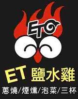 ETG,Hong Kong