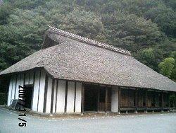 Historical Residence Kominka-en