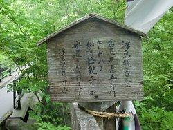 Ukishima Kannnondo